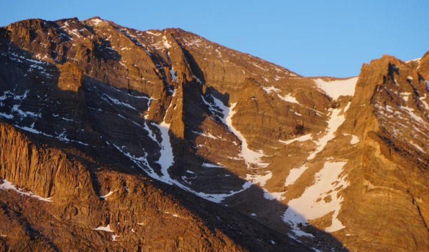 The view of Mt Meeker on June 4th, 2018